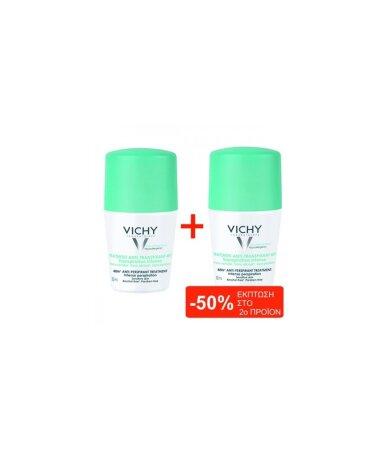 Vichy Promo Deodorants 48ωρη Εντατική Αποσμητική Φροντίδα 50ml, Το 2ο στη Μισή Τιμή