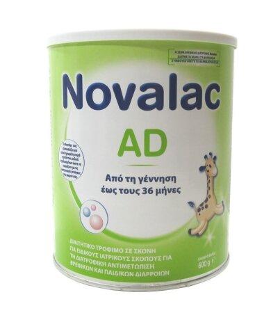 Novalac AD Διαιτητικό Τρόφιμο σε Σκόνη από τη Γέννηση έως τους 36 Μήνες 600g
