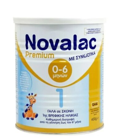 Novalac Premium 1 Γάλα 1ης Βρεφικής Ηλικίας από τη Γέννηση έως τον 6ο Μήνα 400gr