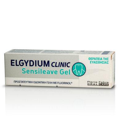 Elgydium Clinic Sensileave Gel, Προστατευτική Οδοντική Γέλη 30ml