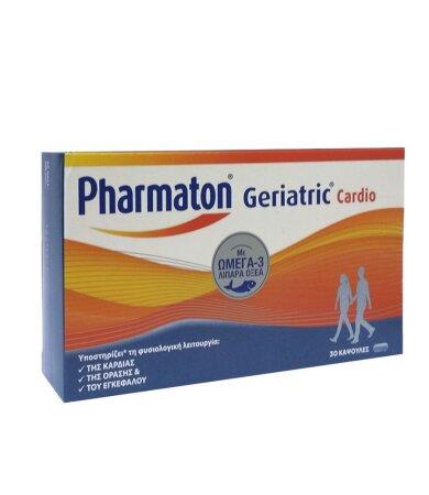 Pharmaton Cardioactive με Βιταμινες, Μεταλλα, Ω3 & Σεληνιο 30 Μαλακες Καψουλες