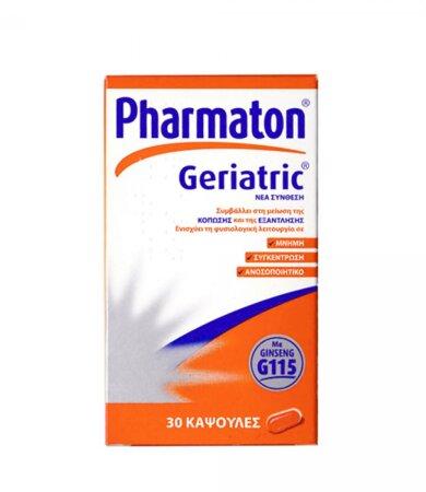 Pharmaton Geriatric Πολυβιταμίνη 30caps