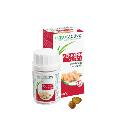 Naturactive Λεκιθίνη Σόγιας (lecithine de soja) 60 κάψουλες