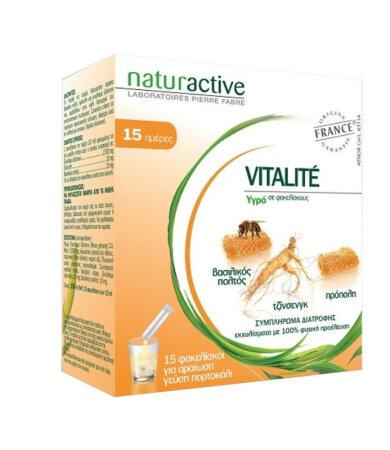 Naturactive Vitalite 15 φακελίσκοι (υγρό)