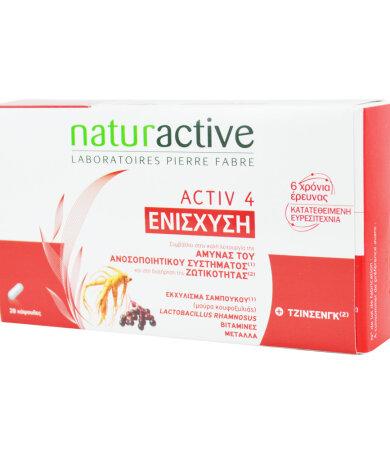 Naturactive Activ 4 Renfort Συμπλήρωμα Διατροφής για την Ενίσχυση του Ανοσοποιητικού Συστήματος 28caps