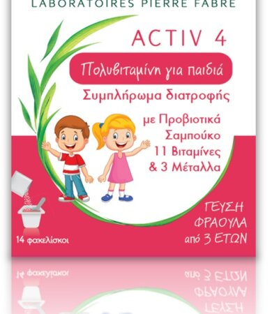 Naturactive Activ 4 Junior Συμπλήρωμα Διατροφής για Eνίσχυση Ανοσοποιητικού Συστήματος των Παιδιών 3+χρονών