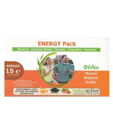 Naturactive Vitalite 15 φακελάκια & Σπιρουλίνα 60caps & Guarana 30caps