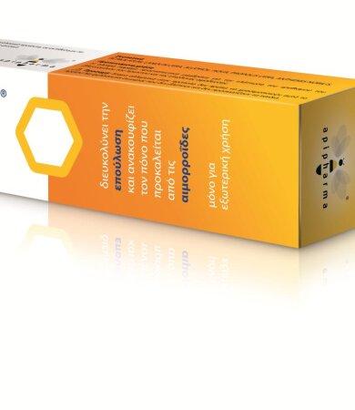 Uplab Hemopropin, Αλοιφή για την Αντιμετώπιση απο τα Συμπτώματα των Αιμορρο_δων 20gr
