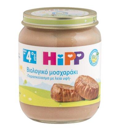 Hipp Βρεφικό Γεύμα Βιολογικής Καλλιέργειας με Μοσχαράκι 125 gr