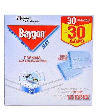 Baygon Mat Ανταλλακτικά Πλακίδια 30 Ταμπλέτες & 30 ΔΩΡΟ