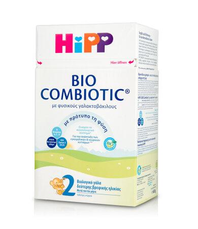 Health Aid Immuprobio - Προβιοτικά 50 Δισκία +fos 30caps