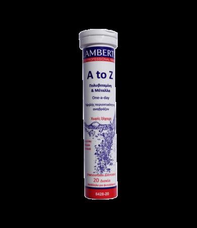 Lamberts Multi Vitamin A to Z Αναβράζοντα δισκία 20Tabs