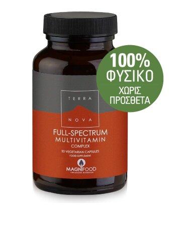 Terranova Full-Spectrum Πολυβιταμίνη Ενισχυμένη με Υπερτροφές 50 κάψουλες