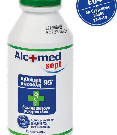 Οινόπνευμα Alcomed Sept 95°