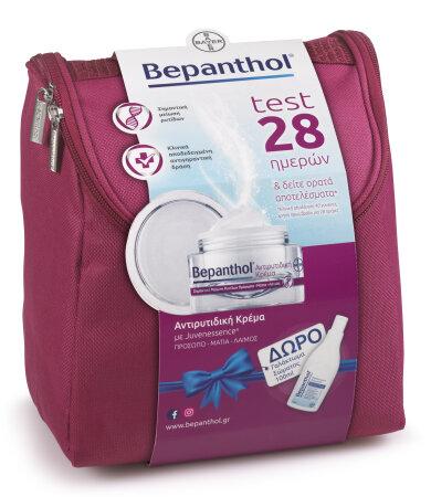 Bepanthol Αντιρυτιδική Κρέμα για Πρόσωπο,Μάτια,Λαιμό 50ml ΔΩΡΟ Body Lotion 100ml & Νεσεσέρ