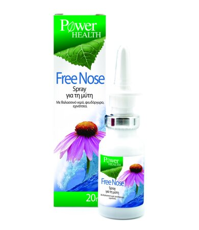 Power Health Free Nose Spray για τη Mύτη 20ml