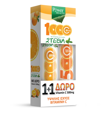 Power Health Vitamin C 1000mg 24s Stevia & δώρο Vitamin C 500mg 20s
