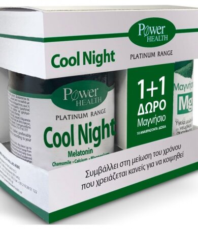 Power Health Cool Night 30caps με Δώρο Magnesium 10αναβράζοντα δισκία
