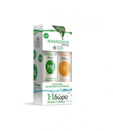 Power Health Magnesium 300mg με Γεύση Λεμόνι 20tabs + Δώρο Vitamin C 500mg