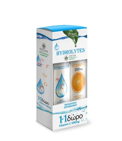 Power Health Hydrolytes 20 Αναβρ.Δισκία & Δώρο Vitamin C 500mg 20 Αναβρ.Δισκία