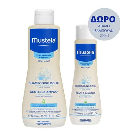Mustela Bebe Gentle Shampoo 500ml & Δώρο Mustela Bebe Gentle Shampoo 200ml