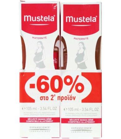 Mustela Maternite Stretch Marks Prevention Oil 105ml, Συσκευασία 2 τεμαχίων