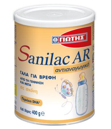 Γάλα Sanilac AR Αντιαναγωγικό 400gr