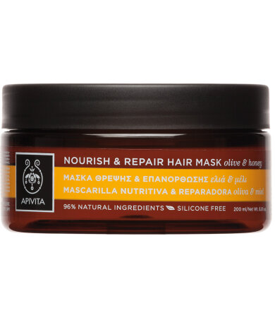 Apivita Nourish & Repair Hair Mask Olive & Honey, Μάσκα Θρέψης & Επανόρθωσης με Ελιά & Μέλι 200ml