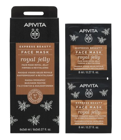 Apivita Express Mask Για Σύσφιξη & Αναζωογόνηση Royal Jelly 2*8ml