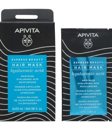 Apivita Express Hair Mask Μάσκα Για Eνυδάτωση με Υαλουρονικό Οξύ 20ml