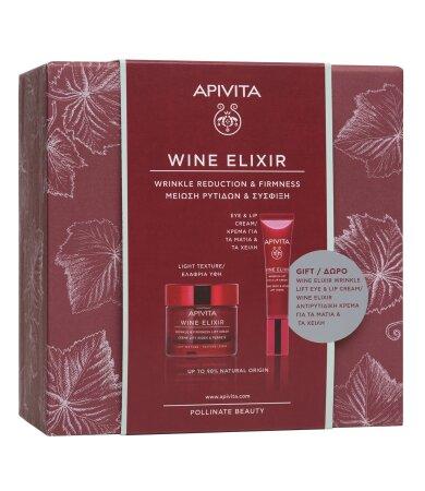 Apivita Wine Elixir Κρέμα Ελαφριάς Υφής 50ml + ΔΩΡΟ Wine Elixir Αντιρυτιδική Κρέμα για Μάτια & Χείλη 15ml