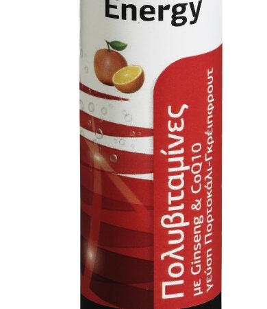 Lanes Xtra Energy Πολυβιταμίνες Ginseng & CoQ10 Orange Grapefruit 20tabs