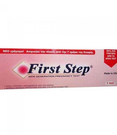 First Step Τεστ Εγκυμοσύνης 1 Test