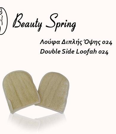 Beauty Spring Λούφα Διπλής Όψεως για το Μπάνιο 1τεμάχιο