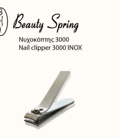 Beauty Spring Νυχοκόπτης 3000 από Inox 1τεμάχιο
