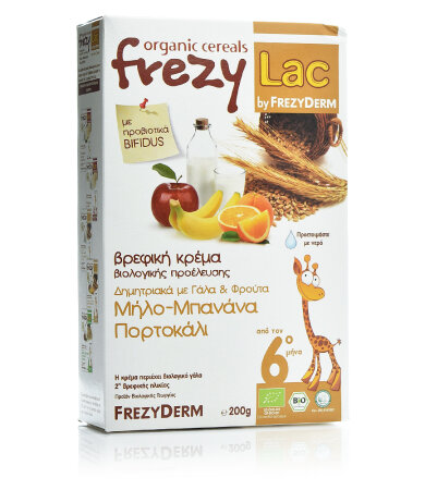 Frezylac Bio Cereal Δημητριακά με Γάλα & Φρούτα, Μήλο- Μπανάνα-Πορτοκάλι, 200 gr
