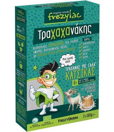 Frezyderm Frezylac Τραχαχανάκης - Βιολογικός Τραχανάς με Βιολογικό Κατσικίσιο Γάλα 2*165gr