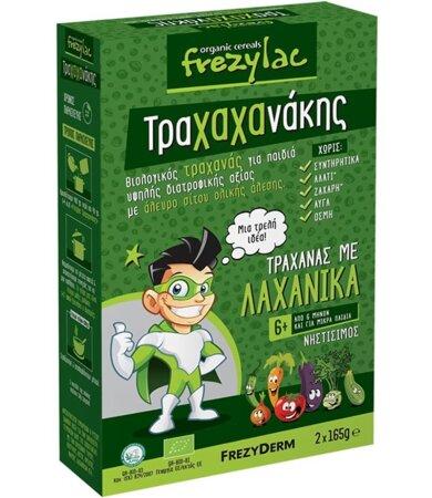 Frezyderm FREZYLAC ΤΡΑΧΑΧΑΝΑΚΗΣ - Βιολογικός Τραχανάς με Βιολογικά Λαχανικά 2*165gr