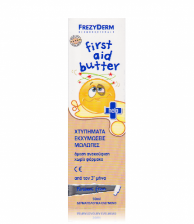 Frezyderm First Aid Butter - Χτυπήματα, Εκχυμώσεις, Μώλωπες Από τον 3ο μήνα 50ml