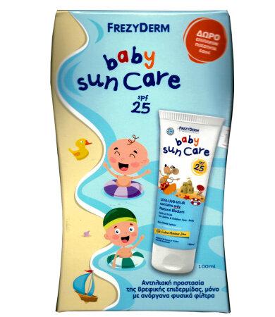 Frezyderm Baby Sun Care SPF25 Παιδικό Αντηλιακό για Πρόσωπο & Σώμα 100ml & 50ml ΔΩΡΟ