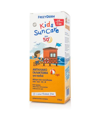 Frezyderm Kids Suncare SPF50+ Παιδικό Αντηλιακό Γαλάκτωμα για Πρόσωπο & Σώμα 175ml