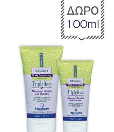 Frezyderm Tripleffect Cream-Gel Συσφικτική Κρέμα για την Κυτταρίτιδα 150ml+100ml