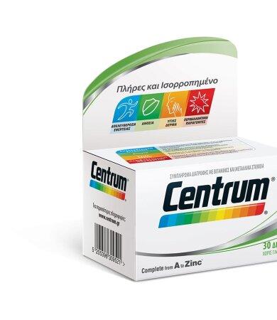 Centrum Complete from A to Zinc Πολυβιταμινούχο Συμπλήρωμα Διατροφής, 60 tabs