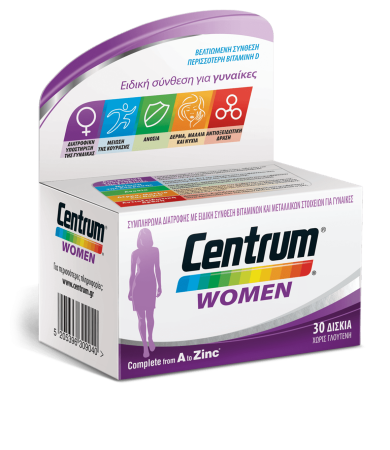 Centrum Women Συμπλήρωμα Διατροφής με ειδική σύνθεση για Γυναίκες χωρίς Γλουτένη 30 Δισκία