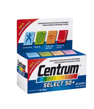 CENTRUM Select 50+ A-Zinc 60 ταμπλέτες