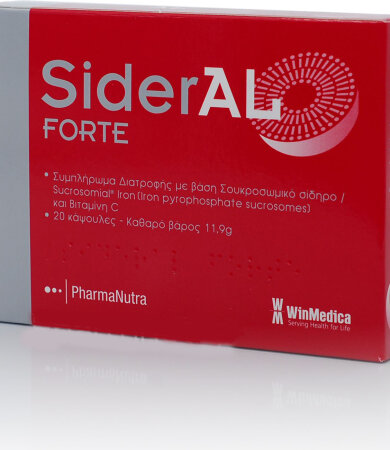 WinMedica SiderAl Forte 20 κάψουλες