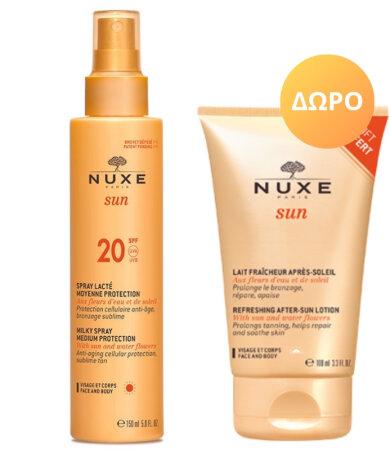 Nuxe Sun promo Milky Spray SPF20 150ml & Δώρο Lait After Sun 100ml