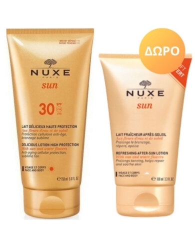 Nuxe Promo Sun Delicious Lotion Αντηλιακό Γαλάκτωμα Προσώπου & Σώματος SPF30 150ml & ΔΩΡΟ After Sun 100ml
