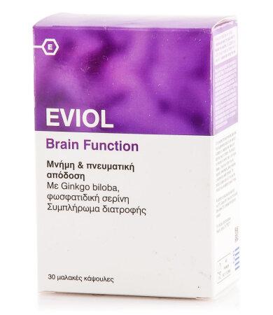 Eviol Brain Function Συμπλήρωμα Διατροφής Για την Μνήμη & την Πνευματική Απόδοση 30 Μαλακές Κάψουλες