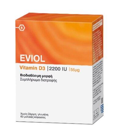 Eviol Vitamin D3 2200IU 55μg 60caps για την Καλή Λειτουργία των Οστών & των Δοντιών